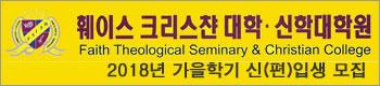 박태규학장