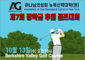 ag_golf